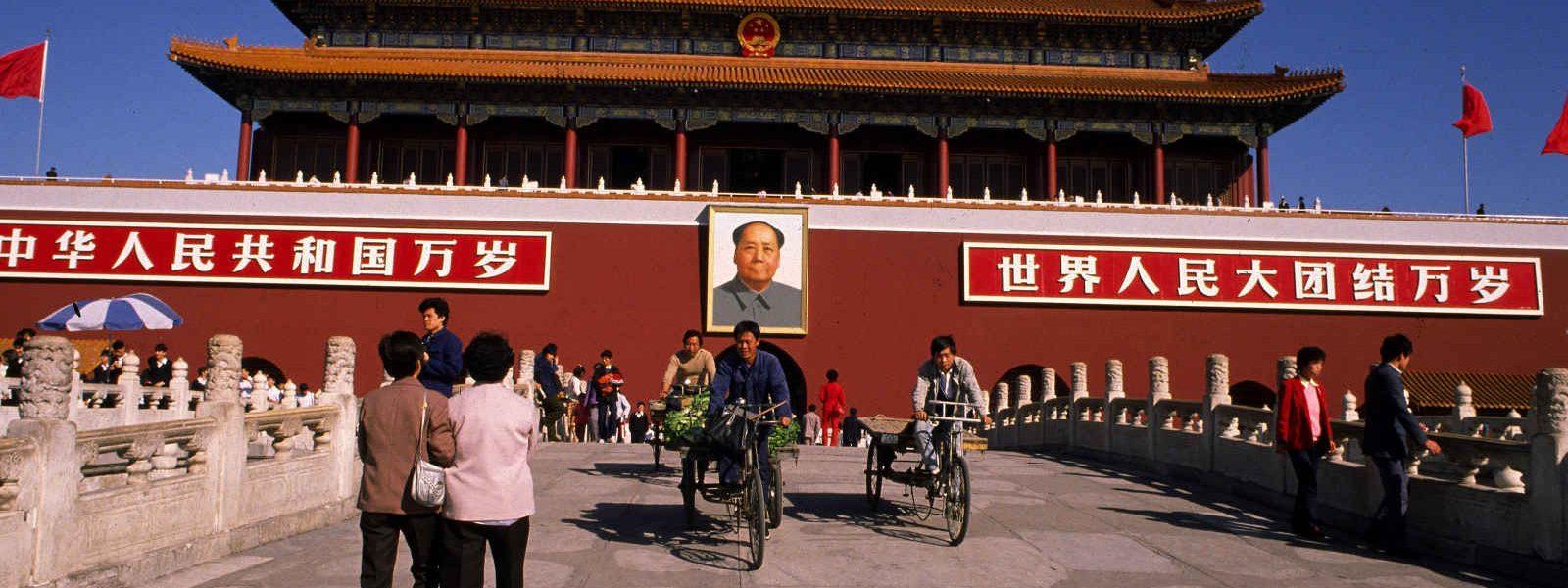 Vélos sur la place Tian'anmen à Pékin (Beijing), Chine