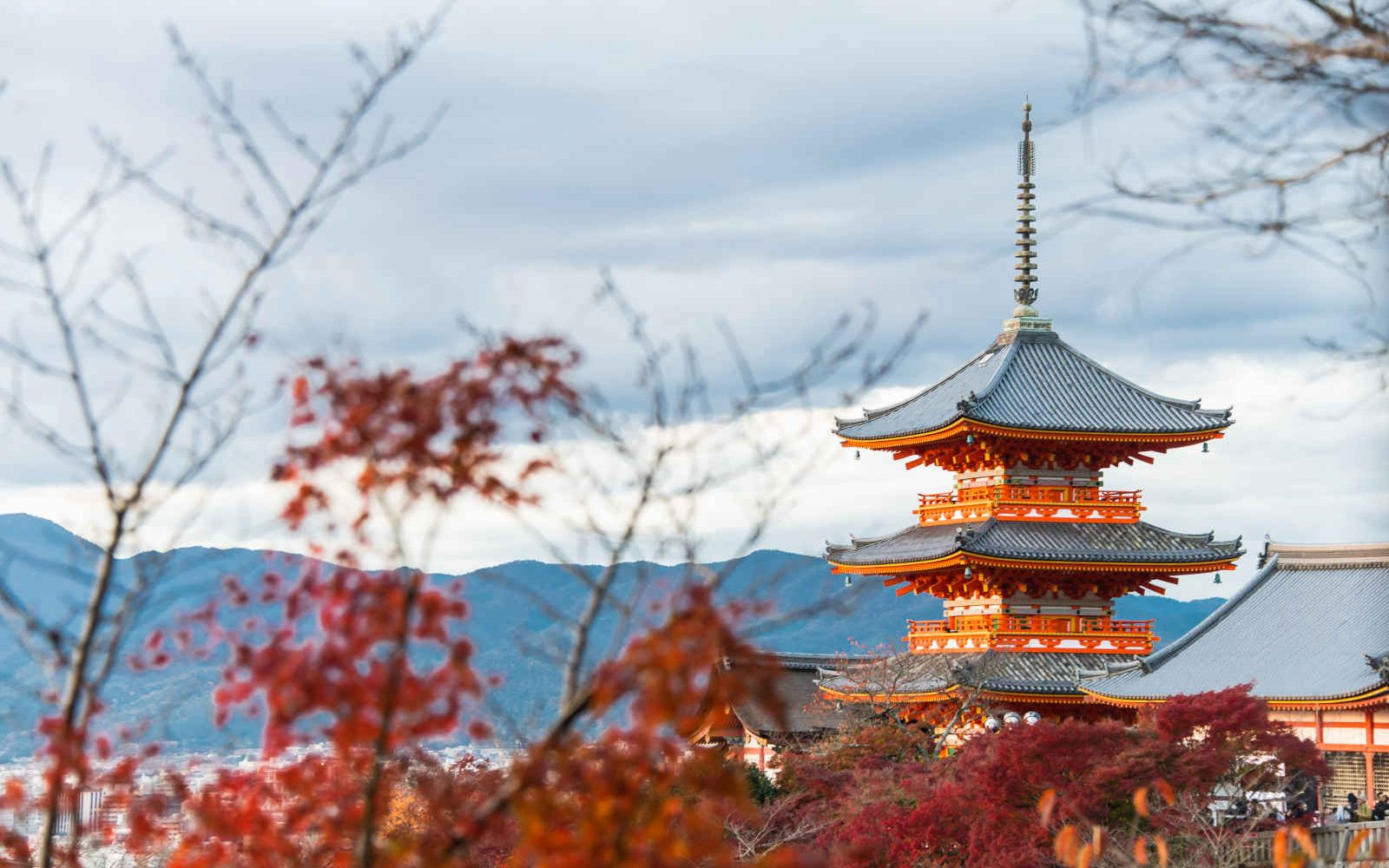 Pagode Kiyomizu, Kyoto, Japon