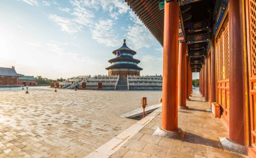 Temple du Ciel, Pékin, Chine