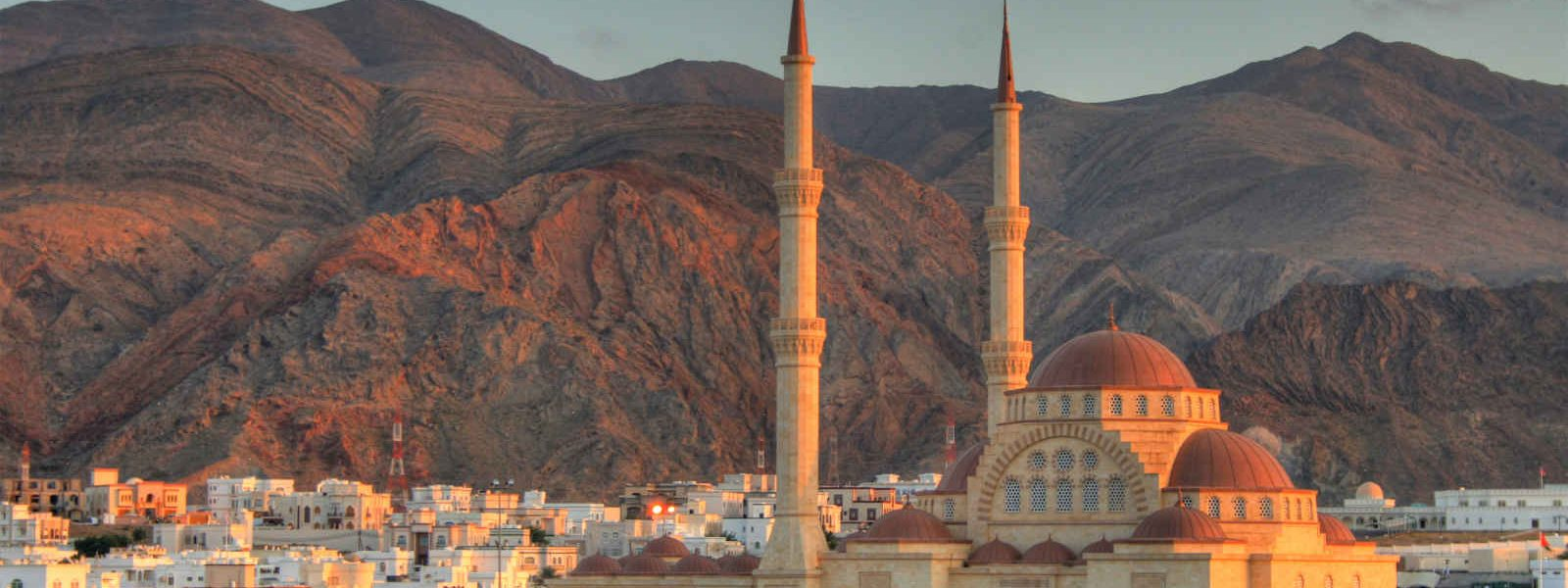 Mosquée, Mascate, Oman
