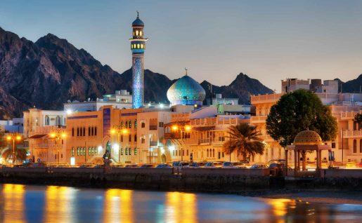 Corniche de Muttrah, Mascate, Oman